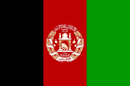 Afganistan logo