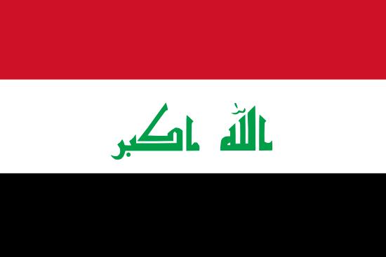 Irak logo