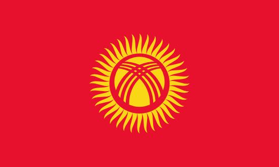 Kyrgyzstan logo
