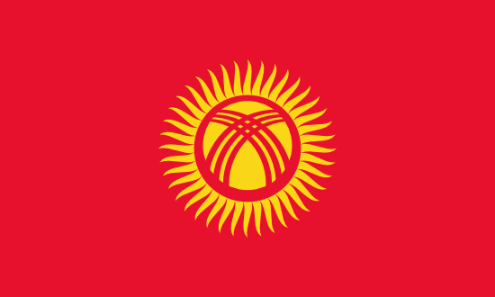 Kirgistan logo