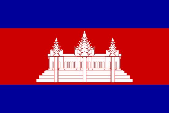 Kambodża logo