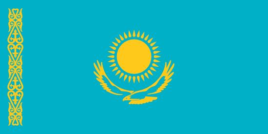 Kazachstan logo