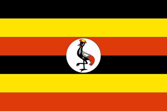 Uganda logo