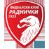 FK Radnicki 1923 logo