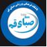 Saba Qom logo