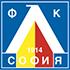 Lewski Sofia logo