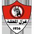 Ghazl Al Mehalla logo