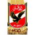 Al-Ahli logo