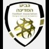 Israele Coppa di Israele