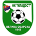 FK Mladost Velika Obarska logo