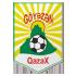 Geyazan Gazakh logo