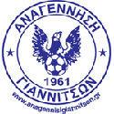 Anagennisi Giannitsa logo