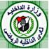 El Dakhleya logo