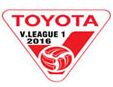 Vietnam V-league