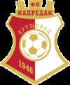 Napredak logo