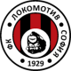 Lokomotiw Sofia