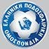 Grecja U21