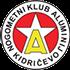Aluminij logo