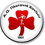 Platanias logo