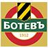 Botew Płowdiw logo