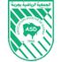 Sportive de Djerba logo
