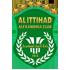 Al-Ittihad Al-Sakandary logo