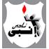 ENPPI logo