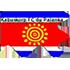 Kabuscorp Palanca logo
